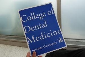 コロンビア大学歯学部のパンフレット