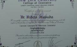 ニューヨーク大学歯学部卒業証書